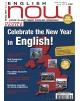 English Now n°059