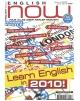 English Now n°047